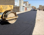 گذری بر بهار آسفالت / کوچه صداقت / منطقه پنج