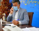 سومین سری ارتباط تلفنی شهردار نجف آباد در سال 1400