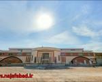 کشتارگاه صنعتی نجفآباد پروژه ای در سطح ملی