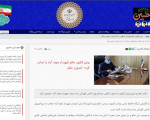 وزیر کشور حکم شهردار نجف آباد را صادر کرد+ تصویر حکم