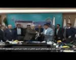 امضـای تفاهم نامه احداث دپو و ایستگاه اولیه قطار شهری نجف آباد _ اصفهان