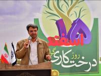 آیین روز درختکاری در نجف آباد برگزارشد