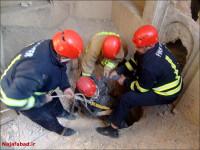 گذری بر عملکرد سازمان آتش نشانی و خدمات ایمنی شهرداری نجف آباد / بهمن ماه 97