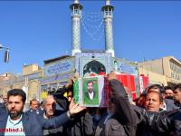 تشییع شهید حاج علی مرتضایی