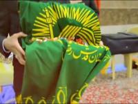 ورود پرچم مبارک امام رضا(ع)_پارک لاله
