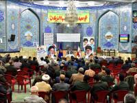مراسم تودیع و معارفه فرماندهی ناحیه مقاومت بسیج نجف آباد برگزار شد