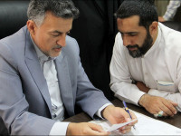 دیدار مردمی منطقه دو / 20 خردادماه 98