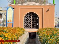 پِنگ خانه / نجف آباد زیبا