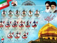 پوستر شهدای مدافع حرم