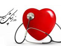 پیام تبریک شهردار نجف آباد بمناسبت روز پزشک