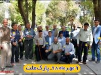 پیام تبریک شهردار نجف آباد به مناسبت روز جهانی سالمندان
