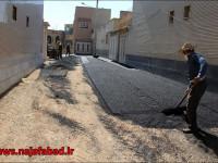 گذری بر بهار آسفالت / کوی یاسر / منطقه دو