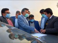 جلسه  و بازدید با سرپرست اداره کل منابع طبیعی استان اصفهان