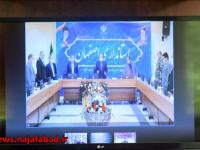 استاندار:وضعیت بیمارستانهای کرونایی اصفهان در شرایط ویژه قرار دارد