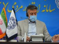 هفتمین سری ارتباط تلفنی شهردار نجف آباد در سال 1400
