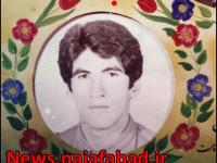 شهید محمود فقهی