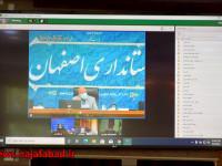 دومین جلسه شورای اداری استان
