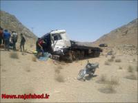 تصادف تریلر در بزرگراه شهید کاظمی نجف آباد