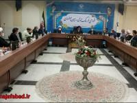 کلیات طرح نجف آباد به عنوان پایتخت ایثار و شهادت به تصویب رسید