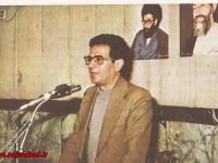 شهید سیدحسن آیت