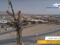 بهسازی ورودی غربی نجفآباد / فیلم