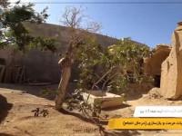 فعالیت در پروژه های شهرداری نجف آباد /  خانه علم