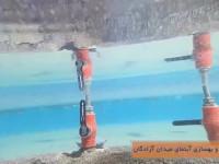 اصلاح و بهسازی آبنمای میدان آزادگان
