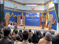 نجف آباد اولین جشن کتابش را برگزارکرد