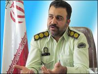 اعلام شرایط عضویت در پلیس افتخاری نجف آباد