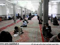 مشارکت 3 هزار نفر در دهمین آزمون نسیم اندیشه دارالقرآن العظیم نجف آباد