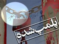 2 نانوايي و يك رستوران درنجف آباد بسته شد