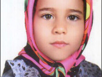 آیناز محمدی