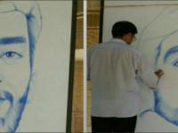 ثبت چهره شهید حججی با اثر انگشت