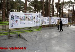 آمادهسازی فضای شهری نجفآباد برای تبلیغات انتخاباتی