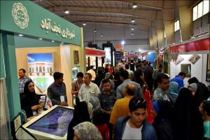 گذری در یازدهمین نمایشگاه بین المللی گردشگری اصفهان / 30 خردادماه / روز سوم