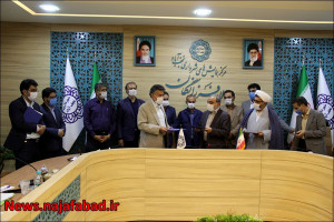 امضای تفاهم نامه ساخت پردیس سینمایی در نجف آباد