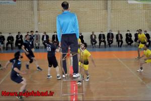 مسابقات والیبال ادارات شهرستان نجف آباد
