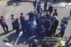 مسیر کوچه باغ زندگی(فاز دو بیشه و بلوار فرهیختگان ماندگار)