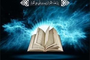 بزرگترین رویداد حفظ قرآن کریم در نجف آباد