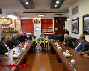 جلسه با جمعی از مدیران مجموعه شهرداری اصفهان