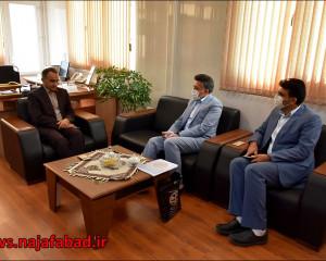 دیدار با مدیرکل مدیریت بحران استانداری اصفهان