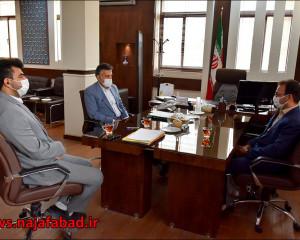 جلسه با رییس نهاد کتابخانه های عمومی شهرستان نجف آباد