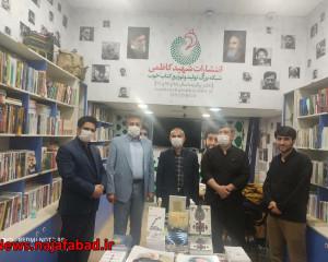 دیدار از انتشارات شهید کاظمی