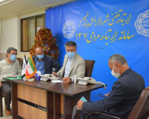 چهارمین سری ارتباط تلفنی شهردار نجف آباد در سال 1400