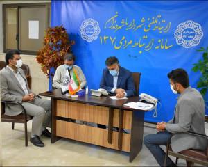 ششمین سری ارتباط تلفنی شهردار نجف آباد در سال 1400