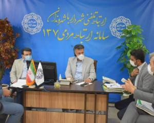 نهمین سری ارتباط تلفنی شهردار نجف آباد در سال 1400