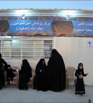 موکب امیرالمؤمنین نجف آباد در نجف اشرف/عکس1