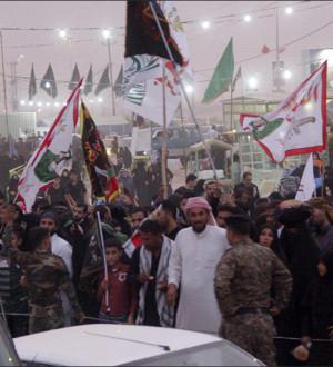 موکب نجف آباد / روزدوم