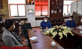 جلسه ای  با فرماندهی ناحیه مقاومت بسیج نجف آباد
