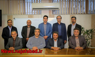 دویست و سیزدهمین جلسه رسمی شوراي اسلامي شهر نجفآباد